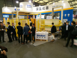 Cemat Exhibition 2016