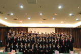 2015 year-end conference