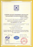 Quality Management System of Certificate