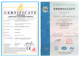 CE & ISO9001 Certificate
