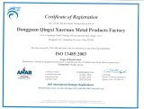 ISO13486 for medical industry