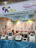 7th international india′s largest beauty spa expo 2016