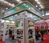 2014 Tianjin Ice Cream Show