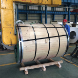 package of stainless steel coil