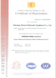 ISO9001:2008 Certificate for filter and filter device