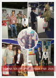 China South Africa Trade Fair August 31st ,2016