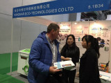 Shanghai International Trade Fair for Automotive Parts, Equipment and Service Supplier.