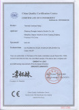 Relay UKH-40CE Certificate
