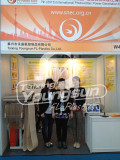 Exhibitions of Taixing Youngsun FL-Plastics.CO.,Ltd