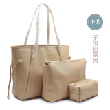 3 in 1 Designs collections for womens Bags