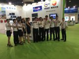 2016 Guangzhou International Solar Photovoltaic Exhibition