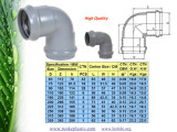 PVC Pressure Pipe Fitting Rubber Ring Joint DIN Standard Pn10
