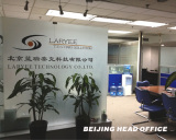 LARYEE head office in Beijing