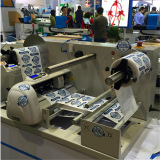 Label Cutter in SIGN CHINA
