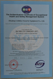 The Authentication Certificate of Occupational Health and Safety Management System