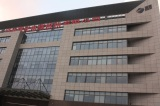 Office Building with Our company Name