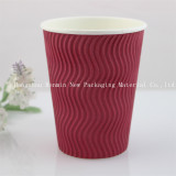 Branded Kraft Paper Cups (new promotion style!!)