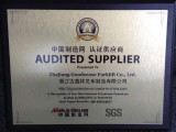 AUDITED SUPPLIER CERTIFICATE OF FORKLIFT