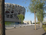The Wpc Decking Outside The Beijing Olympic Games Sports Venus