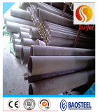 Hastelloy C-276 Alloy Steel Pipe and Tube