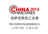 China 2014 Machinex- Kazakhstan