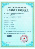 Computer Software Copyright Registration Certificate - PPY