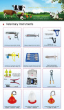 Veterinary Instruments Show
