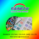 New year 2017 color card promotion comes !!!