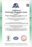 Certificate of Environment Management System 2016