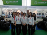 GRATE (Guangrao International Tire&Auto Accessory Expo) in Guangrao, China