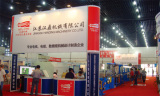 In 2009 the 13th Asian wire and cable show