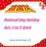 2016 National Day Holiday Notice