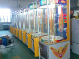 Amusement Machine