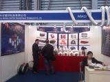 Pictures of 2013 Shanghai CHINA REFRIGERATION