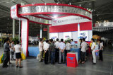 2011 West of China (Chengdu) Hardware goods fair