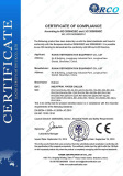 CE Cetification for Ruihai Refrigeration Equipment Co.,Ltd