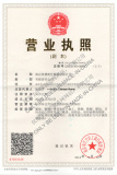 Factory Manufacturer Licence