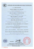 Certificate for China Compulsory product certification