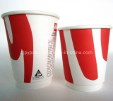 Double wall paper cup (50% off !!!)