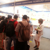 We attended ICT Expo Indonesia 2014 (5/14-5/16)