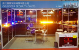 Exhibition of Automechanika Shanghai 2015