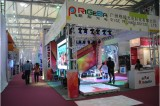 Guangzhou Geliang Technology Co., LTD will participated Following lighting show in 2013