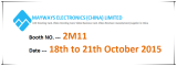 Welcome to Visit Us at Mega Show: 18-21th October, 2015
