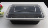 Dishwasher/reusable microwave black color plastic food container with cover