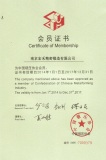 Member of confederation of chinese metalforming industry
