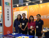 2014ICEF(International Climate and Environment Fair)