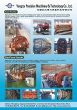 Our company in the technical journal- Wire&Cable ASIA