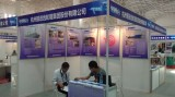 Fishery Equipment Exhibition in Marine Industry Fair, China, 2014