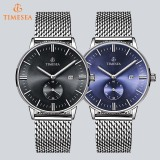 Mens Luxury Stainless Steel Mesh Band Watch 72350
