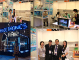 HK Electron Parts Expo. 2015
